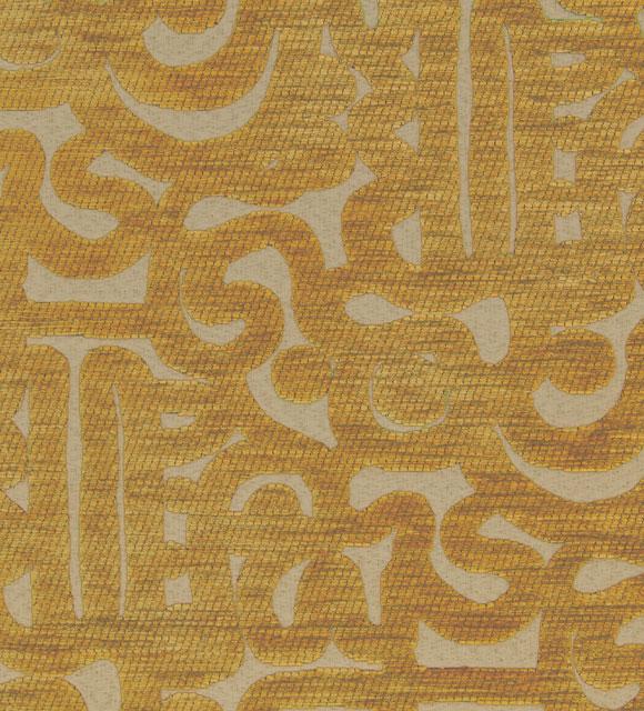 HotelHome Fabric - Design: JINDI TEA TREE LEMON, Colour:GOLD